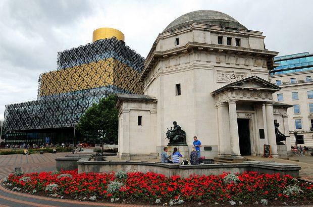 A building in Birmingham